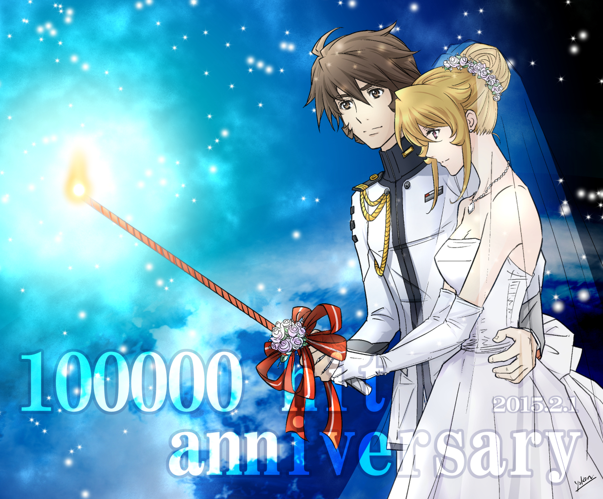 wedding_350_blog.jpg