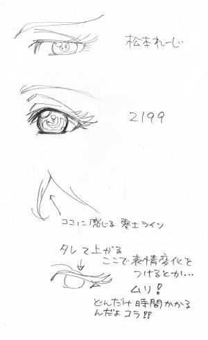 yuki_me.jpg