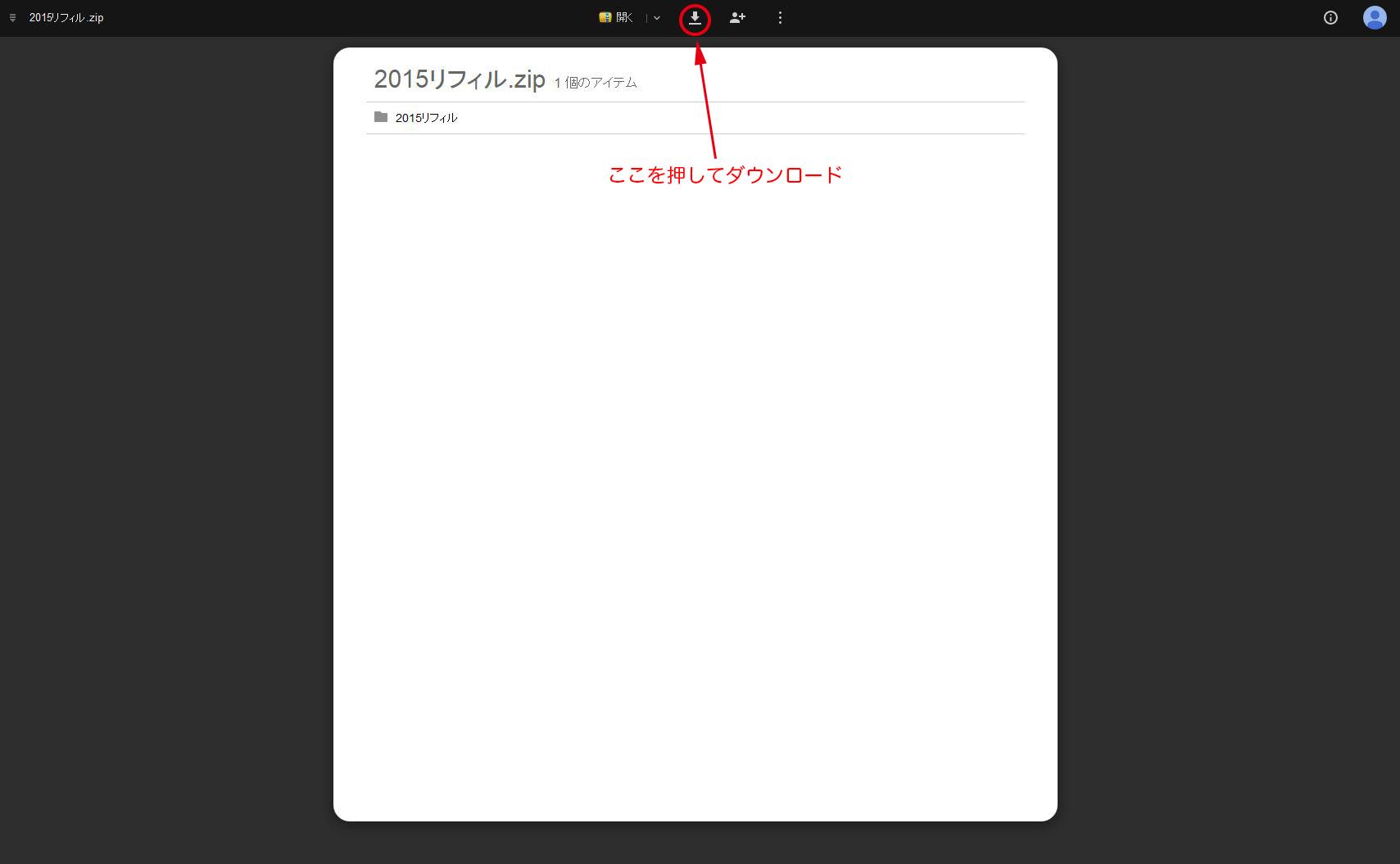 20150813144812217.jpg