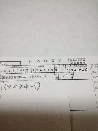IMG_20181027_235428.jpg