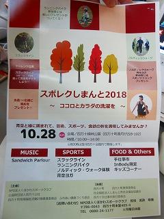 2018-10-25-9.jpg
